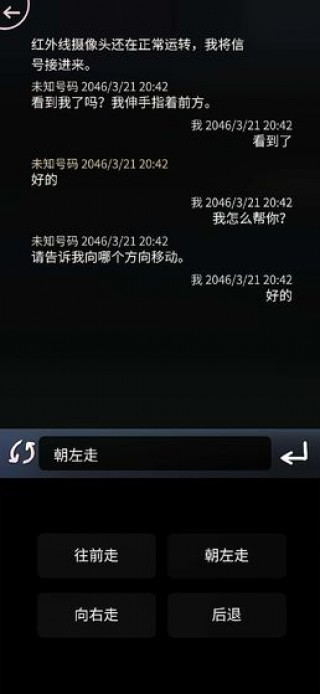mini讯息截图(4)