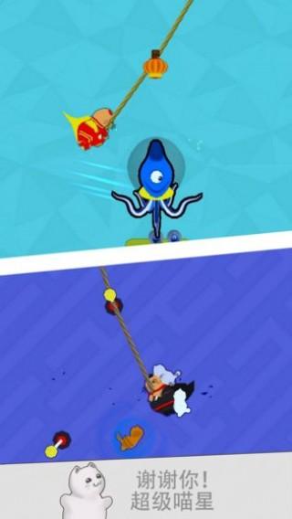 超级喵星截图(2)