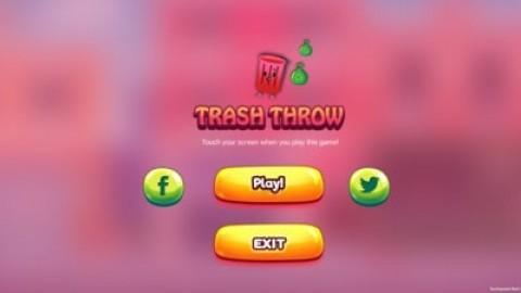 扔垃圾截图(1)