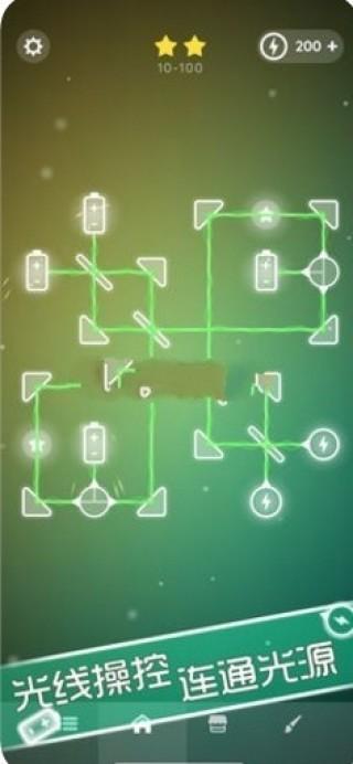 极光之路截图(3)
