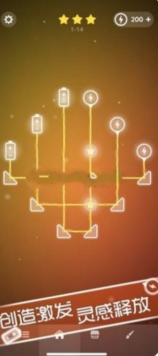 极光之路截图(2)
