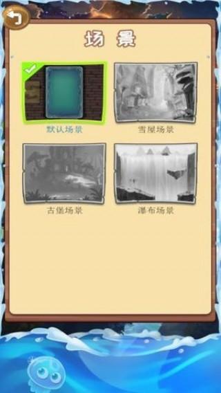 皂动截图(4)