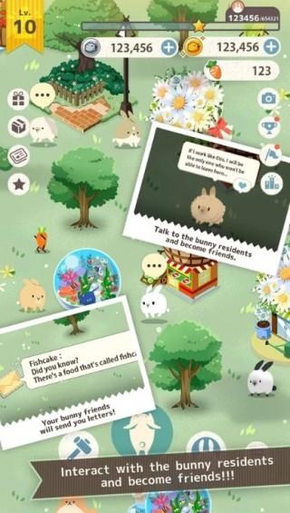 可爱超载的兔子截图(4)