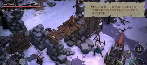冬日存活截图(2)