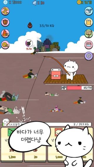 猫猫木筏生存截图(2)