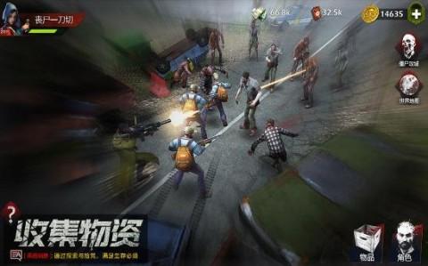 末日尸城截图(2)