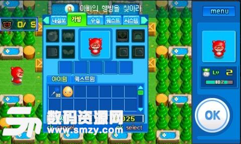 泡泡堂2011-CrazyArcade截圖(2)