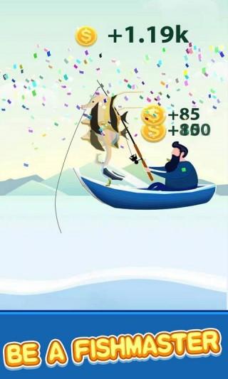 幸运钓鱼最佳钓鱼截图(3)
