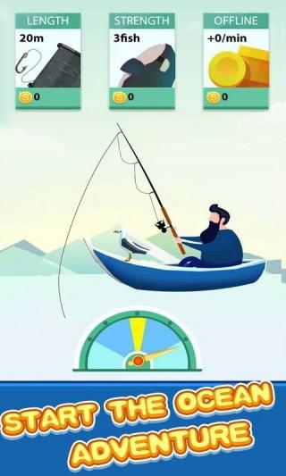 幸运钓鱼最佳钓鱼截图(1)