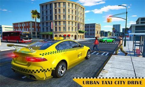 城市出租车司机截图(1)