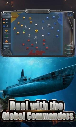 海洋帝國軍艦之戰截圖(5)
