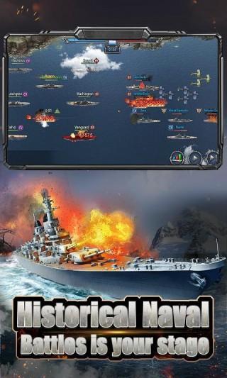 海洋帝國軍艦之戰截圖(4)