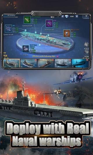海洋帝國軍艦之戰截圖(3)
