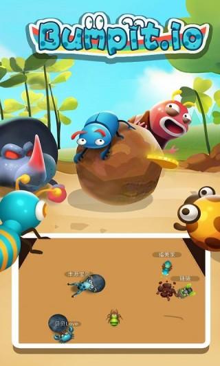 虫虫滚球大作战截图(1)