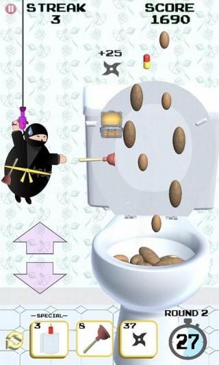 廁所忍者截圖(2)