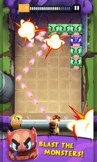 枪炮爆炸截图(4)