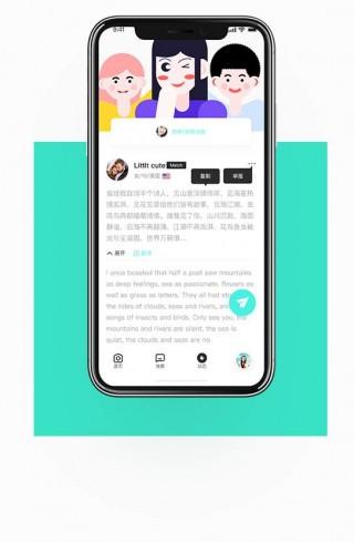 轻寻app下载截图(2)