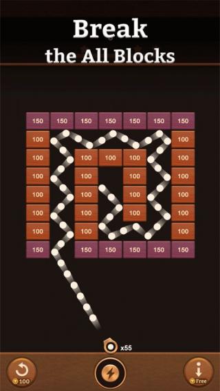 碎磚機傳奇球截圖(1)
