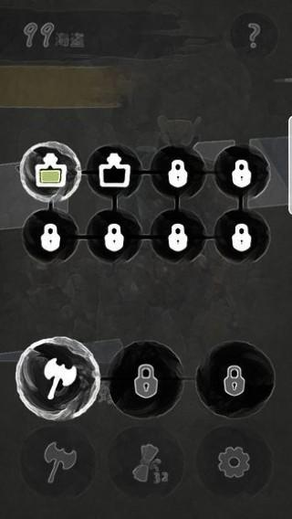 99暗黑海盜截圖(3)