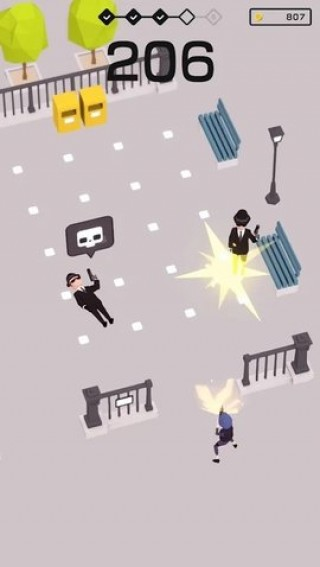 射擊射擊間諜截圖(1)