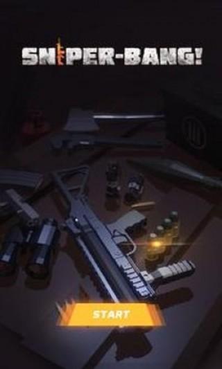 狙擊手bang截圖(2)