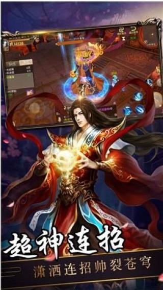 玉剑情缘截图(1)