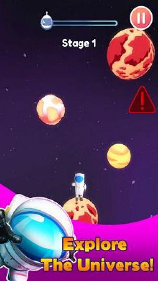 太空跳跃截图(2)