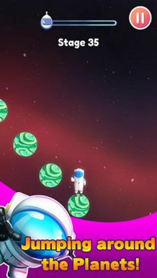 太空跳跃截图(1)