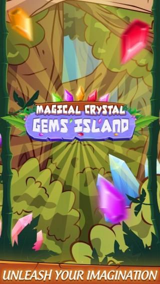魔法水晶寶石島截圖(4)
