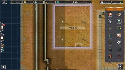 建造监狱截图(3)