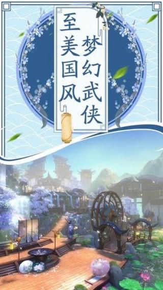 御剑连城果盘版截图(3)
