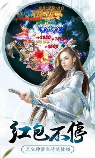 御剑幻灵截图(3)
