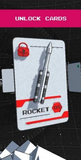 点击火箭发射器截图(3)