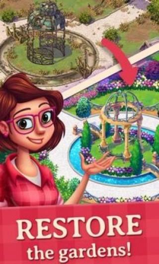 莉莉的花園破解版截圖(4)