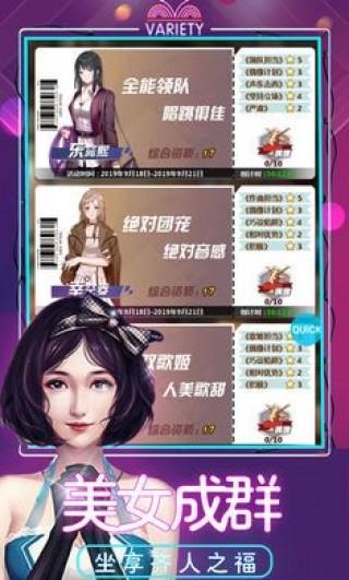 萌娘女秘書截圖(2)