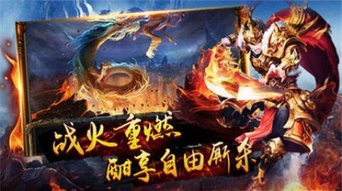 冰火仙城截圖(2)