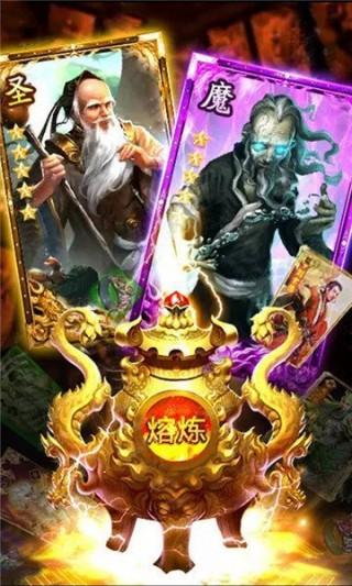 華佗不能死截圖(1)