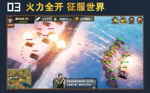 鐵甲指揮官截圖(3)
