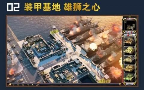 鐵甲指揮官截圖(2)