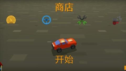 急速賽車逃逸截圖(2)