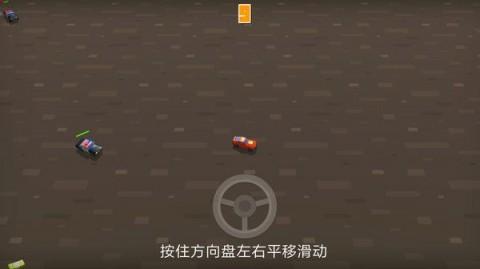 急速賽車逃逸截圖(1)
