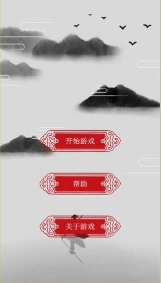 小金魚歷險記2019截圖(2)
