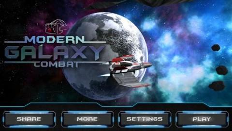 現代銀河戰斗截圖(3)