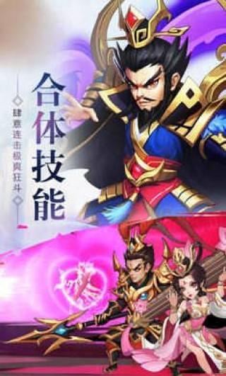 龍劍圣人截圖(4)