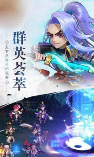 龍劍圣人截圖(3)