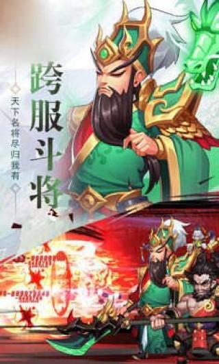 龍劍圣人截圖(2)