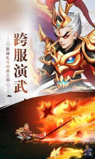 龍劍圣人截圖(1)