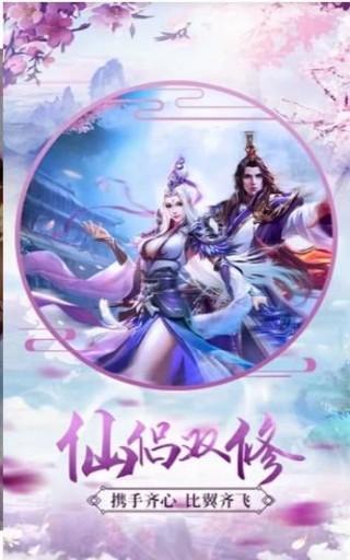 仙劍訣魔劍截圖(2)
