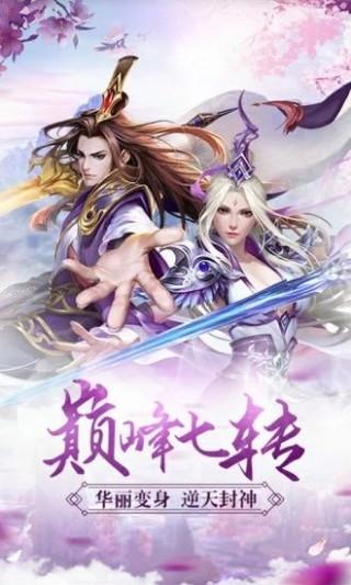 仙劍訣魔劍截圖(1)