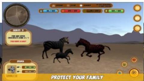 終極非洲動物截圖(3)